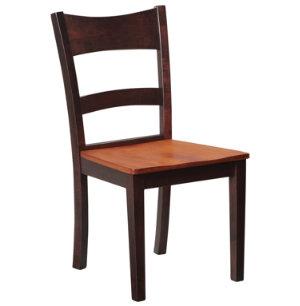 Carson Side Chair Art Van Furniture