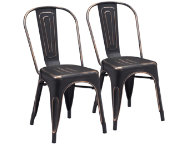 Elio Dining Chair (Set of 2)