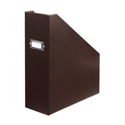 MSHO Shagreen Magazine File, Brown 13213