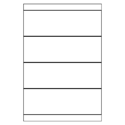 Multi-Use Label, 4 per 4x6 sheet, 4322