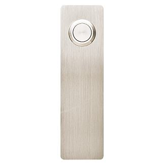 Doorbell - Small - View All Outdoor Living - Outdoor Living - Design Within Reach