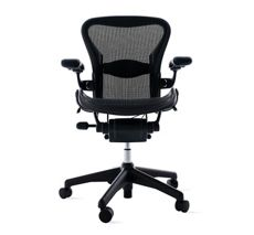 Aeron Chair with Lumbar Support