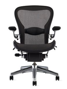 Aeron Deluxe Chair with Lumbar Support