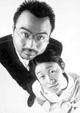 Black and white picture of Shin & Tomoko Azumi