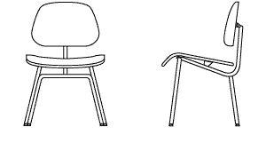 H 29.5; D 20.5; W 20.5; Seat H 17.5;