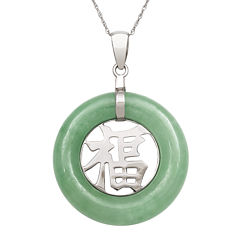 Genuine Jade Sterling Silver Pendant Necklace