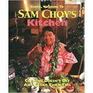 Sam Choy's Kitchen
