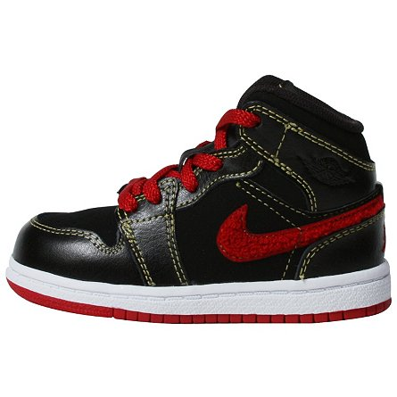 Nike Jordan 1 Phat (Infant/Toddler)