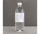 It Takes Two - Water Bottle Label