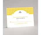 Gingham Crest - Response Card and Envelope