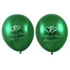 Hunter Balloons - Personalized