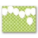 Value Birthday Card - Green Balloons