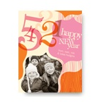 Countdown in Pink -- Happy New Year's Card