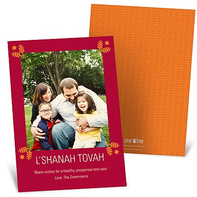 Special Symbolism -- Rosh Hashanah Photo Cards