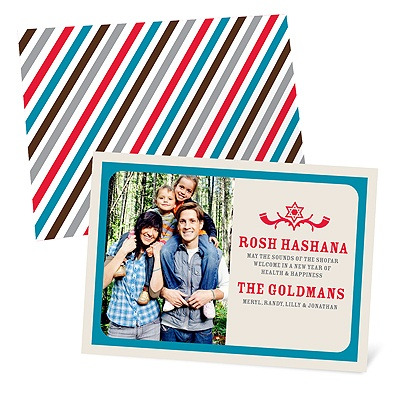Stripes Meet Star of David Rosh Hashanah Greeting Cards