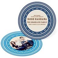 Round of Patterns Rosh Hashanah Photo Cards