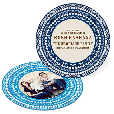 Round of Patterns Rosh Hashanah Photo Cards