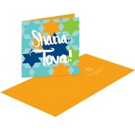 Repeating Star of David in Blue Jewish New Year Cards