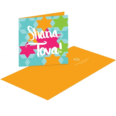 Repeating Star of David in Pink Jewish New Year Cards