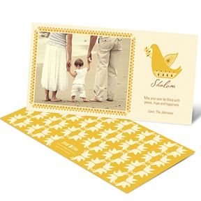 Delightful Dove -- Rosh Hashanah Cards