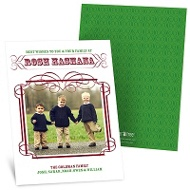 Framed Photo Personalized Rosh Hashanah Cards