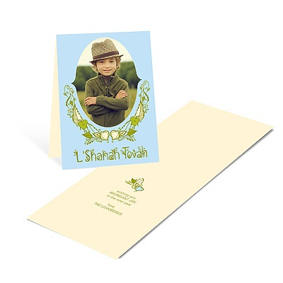 Fresh and Chic Framework -- Jewish New Year Photo Cards