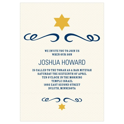 Simple Shining Star -- Bar Mitzvah Invitations