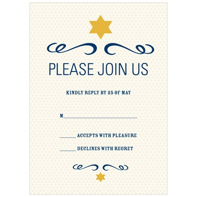 Simple Shining Star Bar Mitzvah RSVP Cards