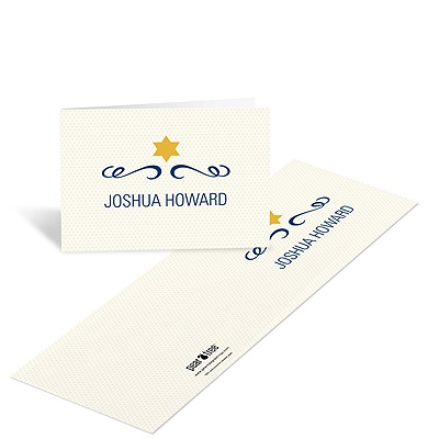 Simple Shining Star Bar Mitzvah Thank You Notes