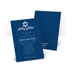 Sketched Star of David -- B'nai Mitzvah Invitations