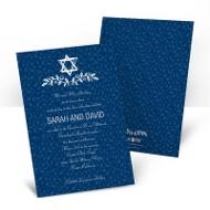 Sketched Star of David B'nai Mitzvah Invitations