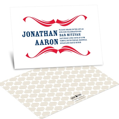 Swirling Style Contemporary Bar Mitzvah Invitations