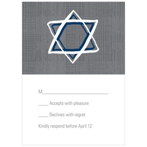 Grosgrain Sketch -- Bat Mitzvah Response Cards