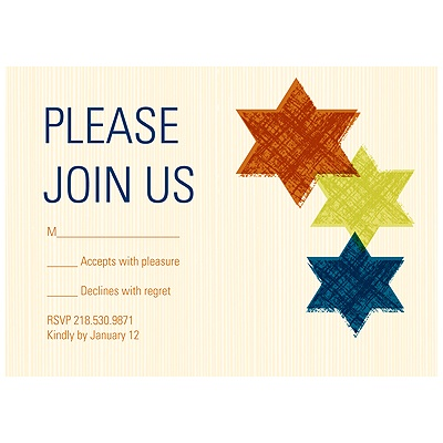 Brushed Stars of David Bar Mitzvah RSVP Cards