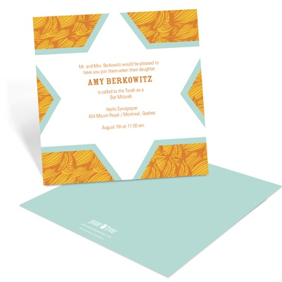 Flowing Pattern -- Contemporary Bat Mitzvah Invitations