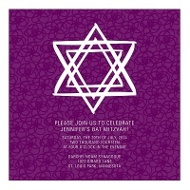 Linear Star of David in Purple Bat Mitzvah Invites