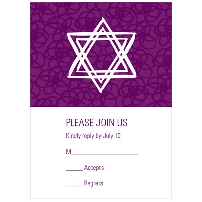 Linear Star of David in Purple RSVP Reply Cards