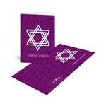 Linear Star of David in Purple -- Chic Thank You Cards