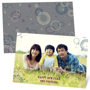 Contemporary Spotlight -- Happy New Years Photo Cards