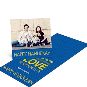 Modern Wish -- Hanukkah Cards
