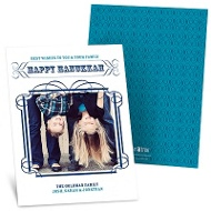 Swirling and Shining Hanukkah Greeting Cards