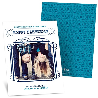 Swirling and Shining -- Hanukkah Greeting Cards