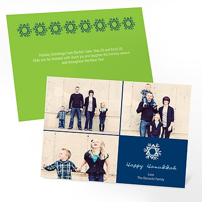 Star Collage Personalized Hanukkah Cards