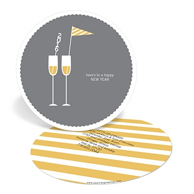 Champagne Celebrations Holiday Party Invitations