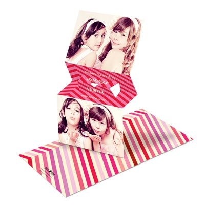Sweet Chevron Stripes -- Unique Valentine Cards
