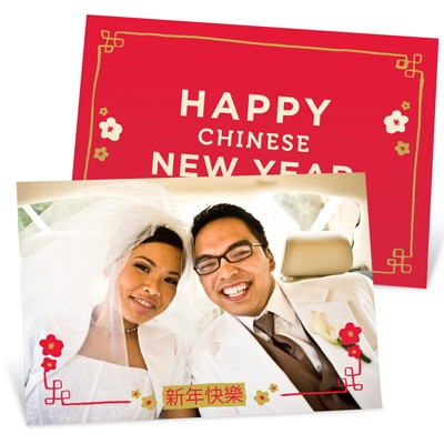 Customary Celebration Horizontal Photo-- Chinese New Year Cards