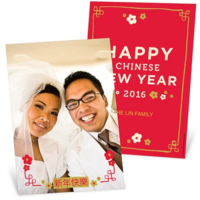 Customary Celebration Vertical Photo -- Chinese New Year Photo Cards