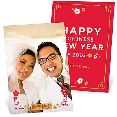 Customary Celebration Vertical Photo Chinese New Year Photo Cards