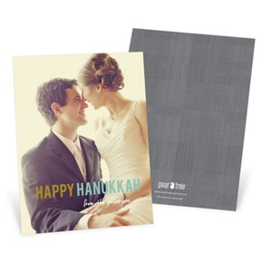 Contemporary Statement Vertical Photo -- Hanukkah Cards