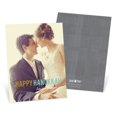 Contemporary Statement Vertical Photo Hanukkah Cards